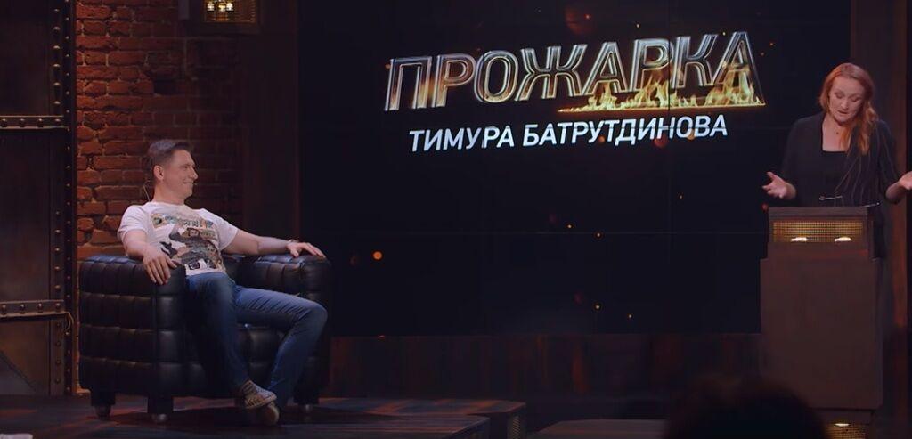 Тимур Батрутдинов и Елена Новикова