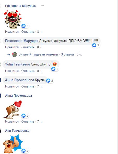У Києві яскравий мурал порадував жителів