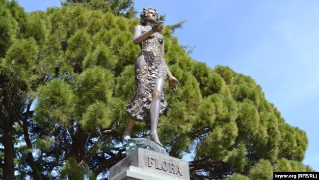 Памятник Флоре