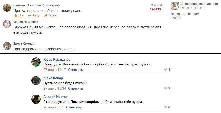"""На Донбасі ліквідували терориста """"ДНР"""""""