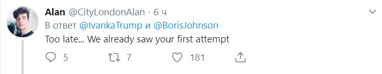Дочь Трампа оконфузилась, поздравляя премьера Великобритании