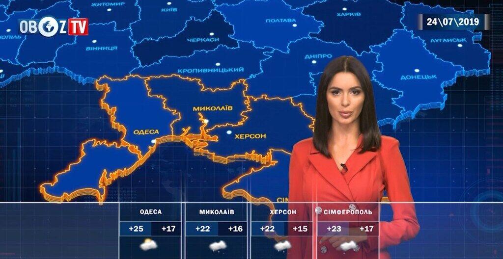 Погода в Украине ухудшится: прогноз на 24 июля от ObozTV
