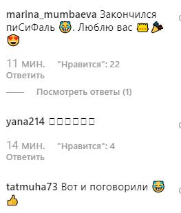 Галкін показав п'яних Пугачову і Вайкуле в Юрмалі