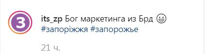 Продавец на пляже в Украине стал звездой в сети