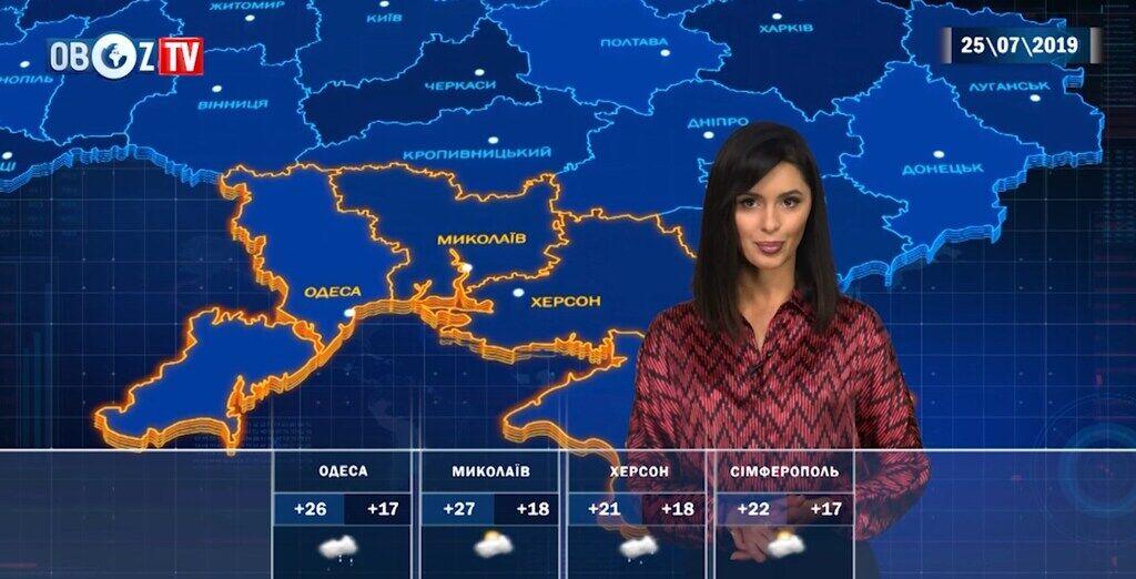 Українців порадує комфортна погода: прогноз на 25 липня від ObozTV