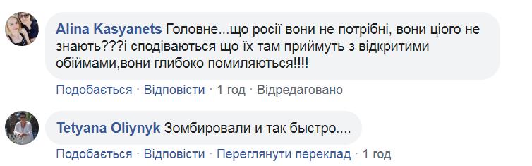 """""""Б*дло украинское!"""" Сеть разозлило видео с наглыми сепаратистками """"ЛНР"""""""