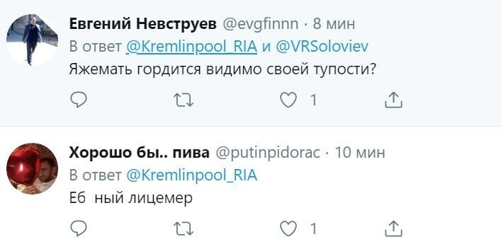 С Путиным случился конфуз в Кремле