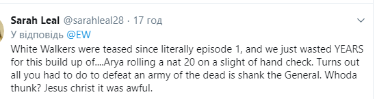 """В HBO ответили по пересъемке финала """"Престолов"""""""