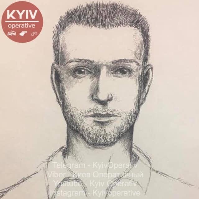 У Києві показали фото небезпечного педофіла