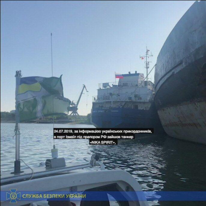 Захваченный танкер