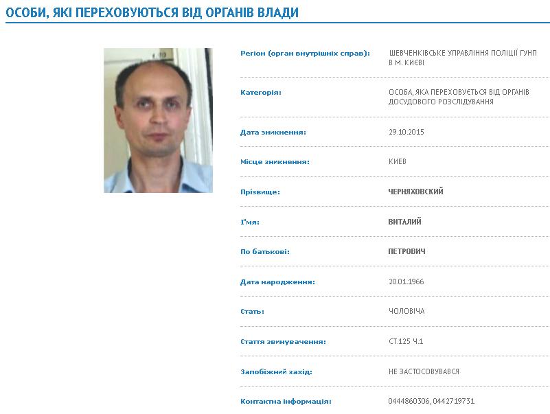 """В Киеве """"титушки"""" напали на автомобиль Порошенко"""