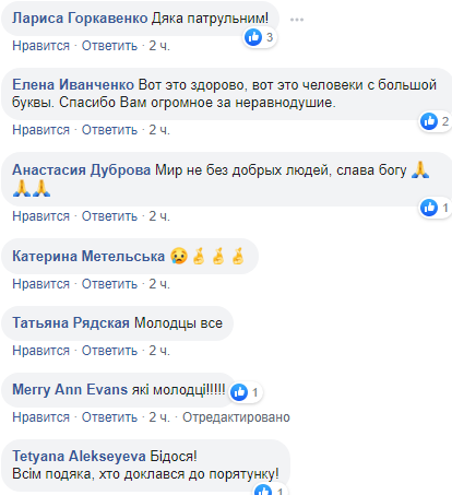 """В Мариуполе полицейские стали """"кошачьими крестными"""""""