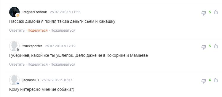 Любимый конферансье Путина опозорился в сети