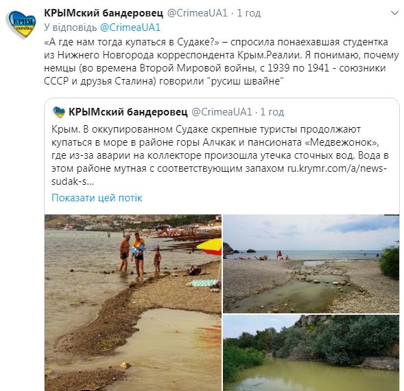 На популярном курорте Крыма произошла ЧП с фекалиями