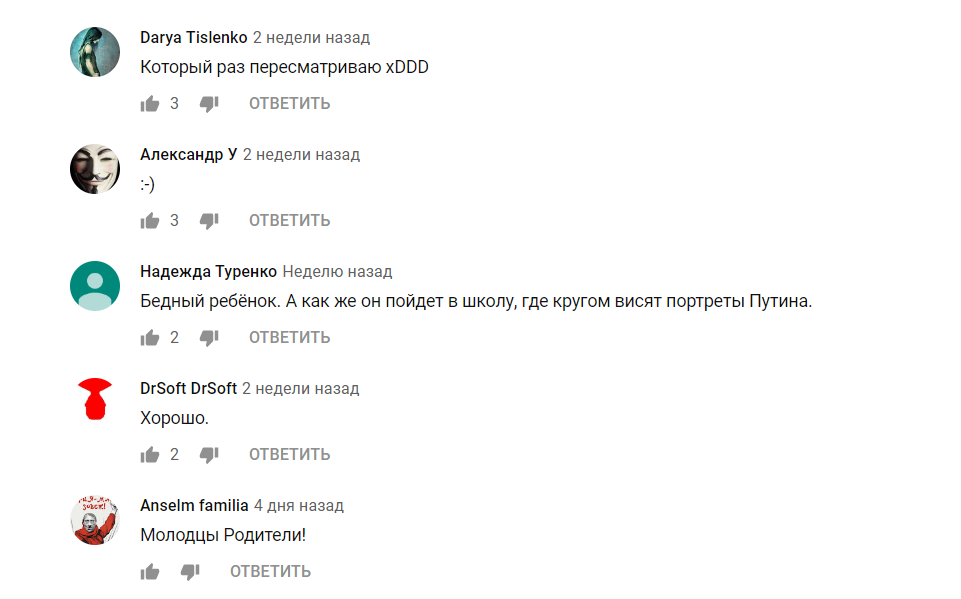 """""""Хочешь, чтоб за тобой Путин пришёл?"""" Видео с испуганным ребенком из России повеселило сеть"""