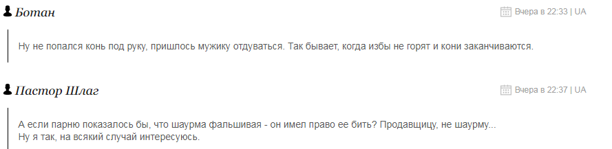 В Николаеве продавщица избила покупателя за фальшивки