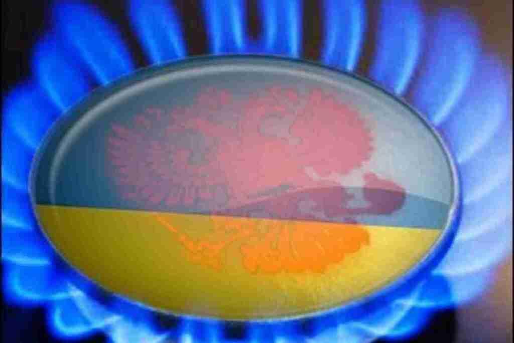 """Газова """"поступка"""" Росії: в Кабміні дали відповідь"""
