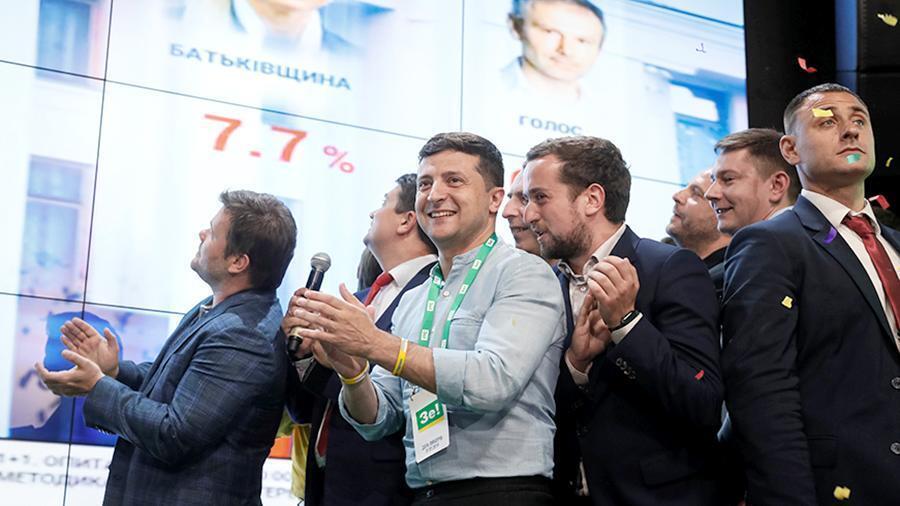 "Зеленский и партия ""Слуга народа"""
