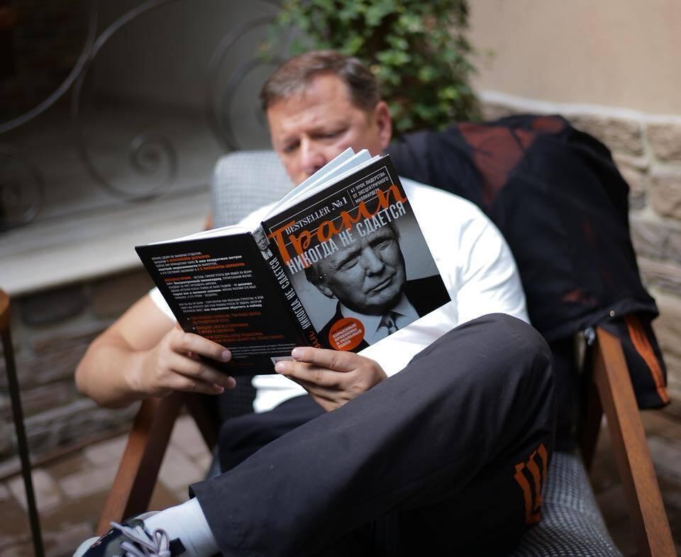 """Олег Ляшко обіцяє """"не здаватися"""""""