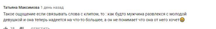"""Меладзе розгромили за молоду """"коханку"""" в кліпі"""