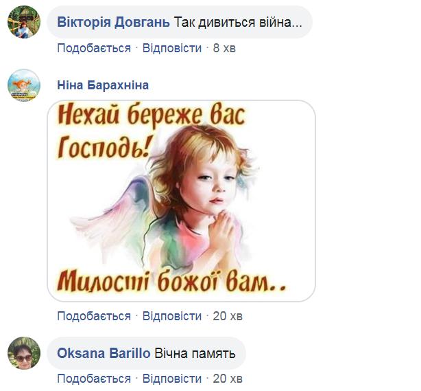 """""""Так дивиться війна"""": мережу вразило фото доньки Героя ЗСУ"""