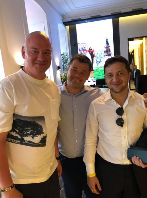 Кошевой, Богдан и Зеленский