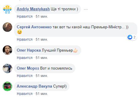 """Президент, глава ОПУ и премьер"": Богдан опубликовал провокативное фото"