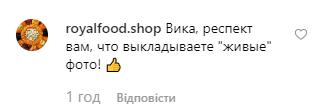 """Солістка """"НеАнгелів"""" вразила пікантними знімками"""
