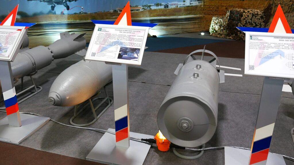 Російські касетні бомби