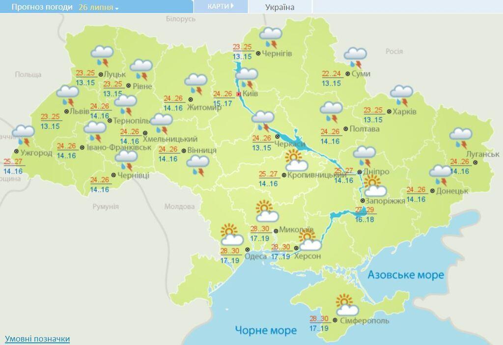 Украину накроют дожди: синоптики предупредили о резком ухудшении погоды