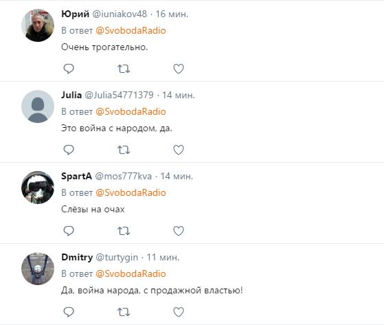 Комментарии под публикацией