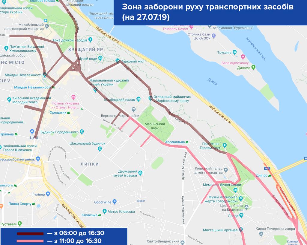 В центре Киева дежурят силовики: дороги перекрыты