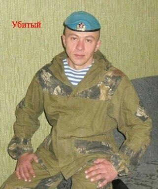 """""""ДНР"""" запустили глупый фейк о ВСУ"""