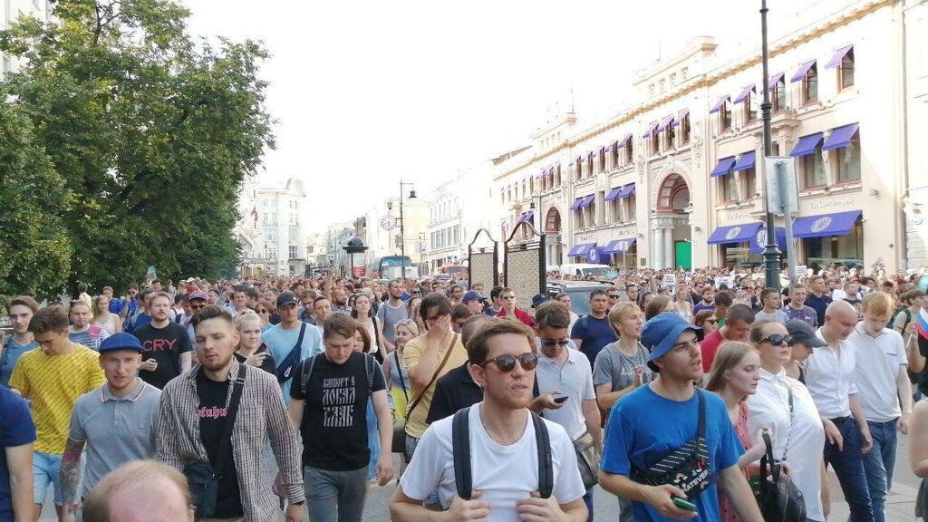 Протест в Москве 27 июля