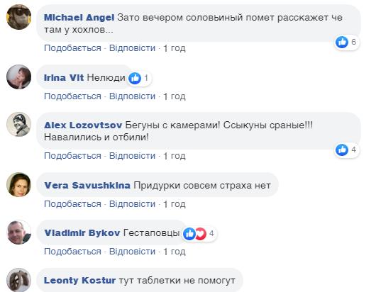Звіряче побиття росіян у Москві потрапило на відео