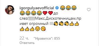Пугачова розлютила Галкіна зухвалою заявою