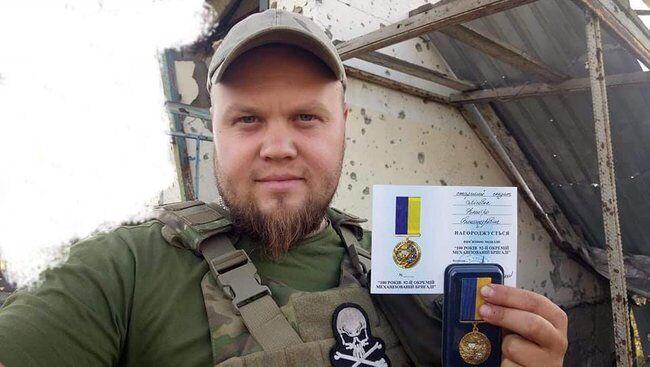 Дмитро Лісовол