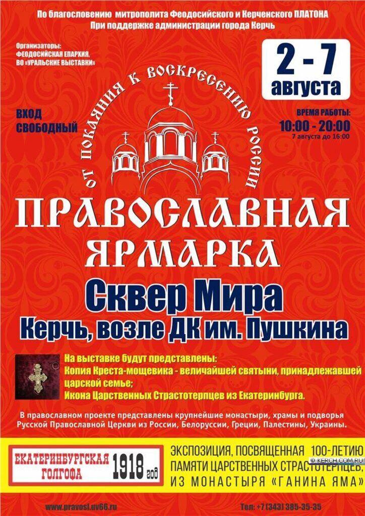 Новости Крымнаша. Растут проукраинские настроения
