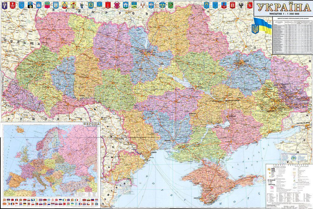 За проектом реформи, існуючий розподіл України по областях збережеться