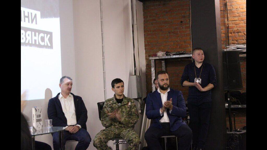 На презентации книги боевика Жучковского