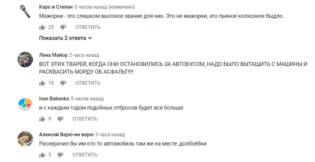 Пьяные мажорки на Азовском море возмутили сеть