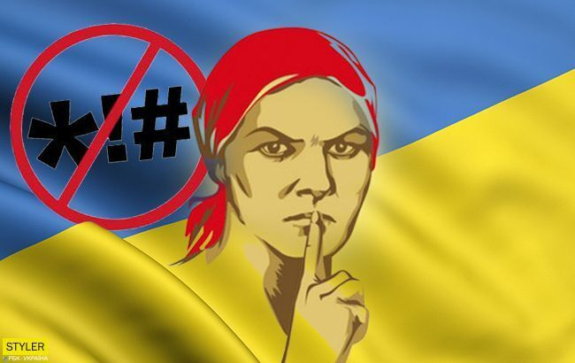 """""""Как быть с украинской классикой?"""" Языковед о запрете мата"""