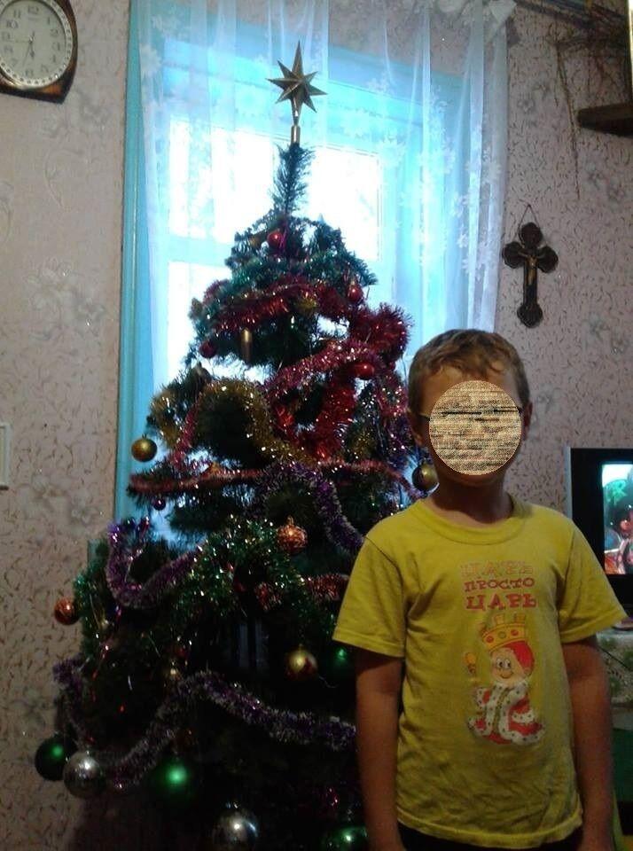 Син Богдан