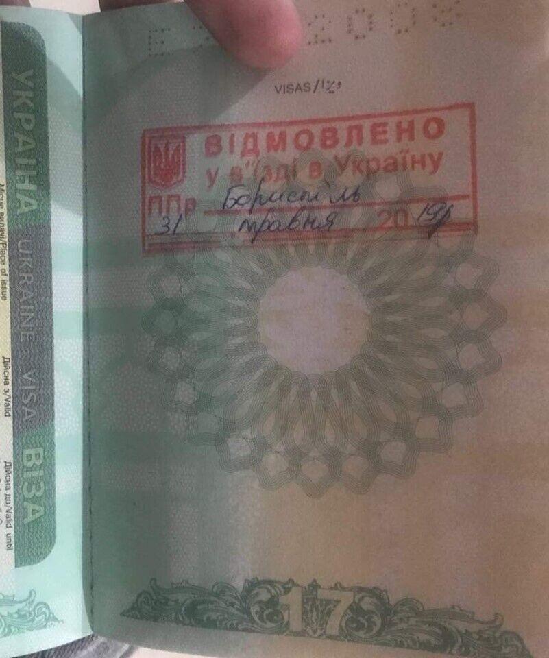 В сети появилась история туриста, которого не пустили в Украину