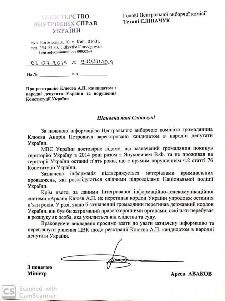 Майдан у диму! Українці збунтувалися проти Шарія та Клюєва: фото і відео