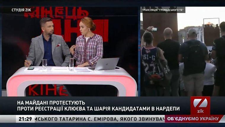 Журналіст влаштував демарш через протест на Майдані
