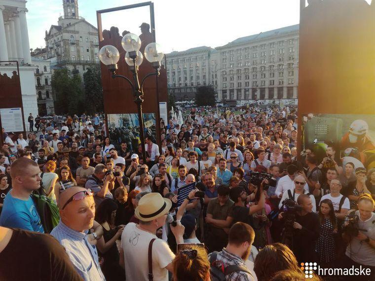 Акция на Майдане 2 июля