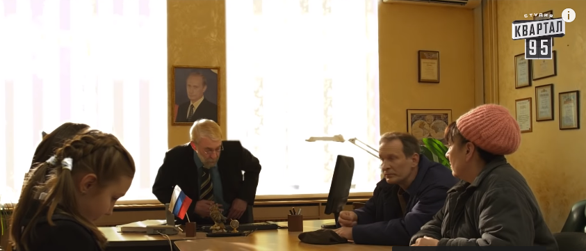 """У нових """"Сватів"""" знайшли Путіна і георгіївську стрічку"""