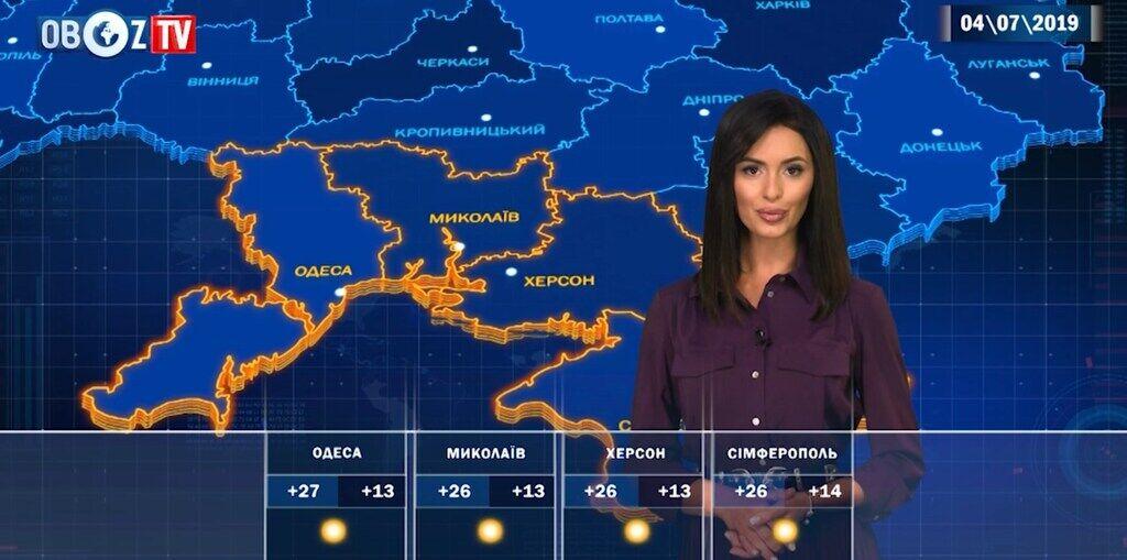 В Україні ще похолоднішає: прогноз погоди на 4 липня