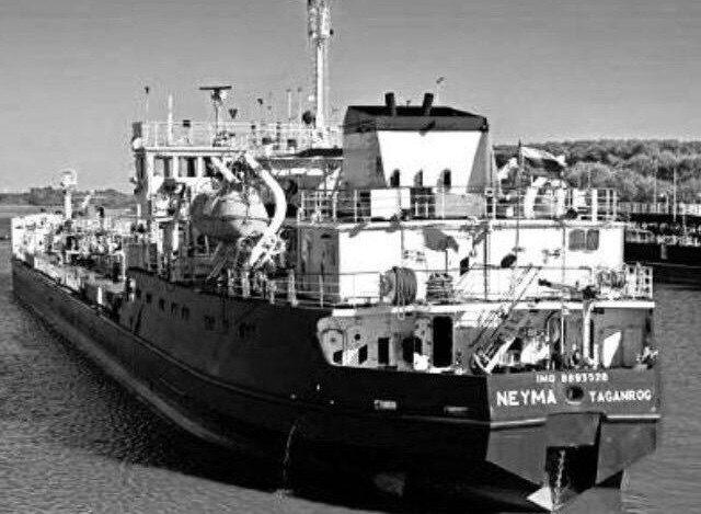 Задержание российского танкера